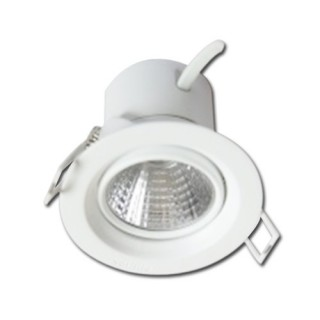 Bộ đèn downlight ân trần LED Philips 59752 KYANITE 070 5W 40K WH
